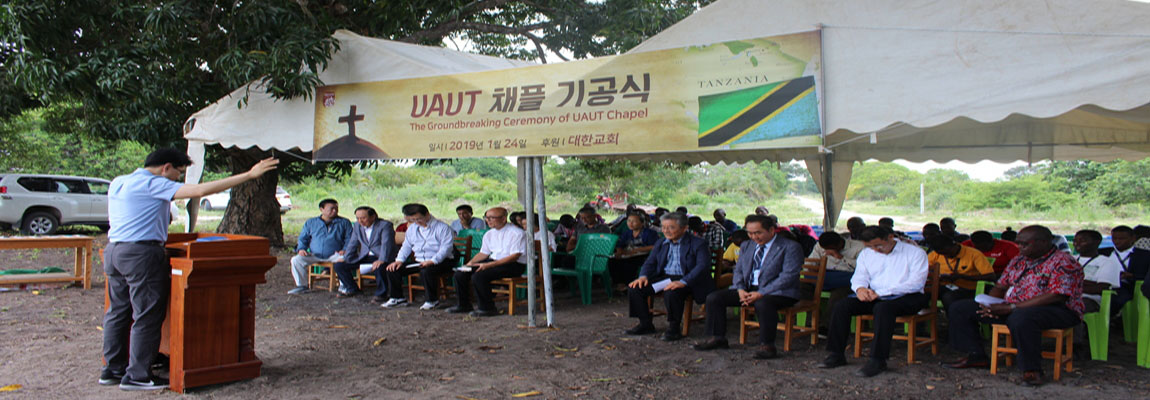 Groundbreaking ceremony of UAUT Chapel